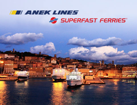 Anek Superfast 2017 – Προσφορά Early Booking