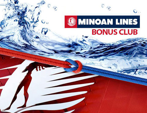 Minoan Lines 2016 – Bonus Club Offer